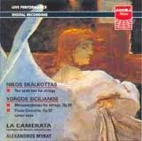 Skalkottas 10 Sketches for Strings; Sicilianos Metamorphoses, Piano Concerto by Agora Musica
