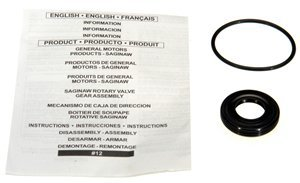- ACDelco 36-349650 Professional Steering Gear Input Shaft Seal Kit with Bushing and Seal