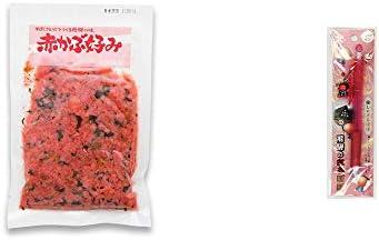 [2点セット] 赤かぶ好み(150g)・さるぼぼ 癒しシャープペン 【ピンク】