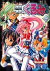 Steel Angel Kurumi (7) (Kadokawa Comics Ace) (2001) ISBN: 4047134589 [Japanese Import]