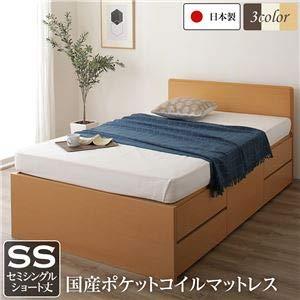 フラットヘッドボード 頑丈ボックス収納 ベッド ショート丈 セミシングル ナチュラル 日本製 ポケッ B07NJMBTZV