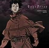 Ergo Proxy OST Opus 02