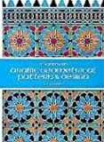 Arabic Geometrical Pattern and Design (Dover Pictorial Archives) (Dover Pictorial Archive Series)