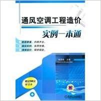Downloadning af gratis bøger til android ventilation and air conditioning project cost instances a pass PDF iBook