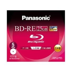 PANASONIC Blu-ray BD-RE Rewritable Disk for PC Data | 25GB 2x Speed | 5 Pack (Japan Import)
