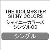 【初回製造分】 THE IDOLM@STER SHINY COLORS ニューシングル (CD先行抽選予約申込チラシ封入)