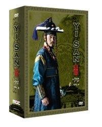Yi San, Vol. 4