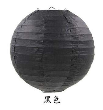 BeesClover 10pcs/lot Paper Ball Festival Lanterns Party Supplies Craft Gift Paper Lanterns for Wedding Favors Decoration Black by BeesClover (Image #2)