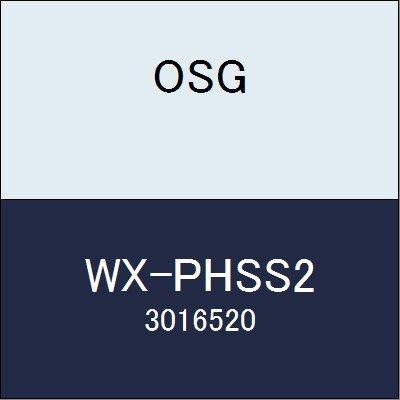 OSG エンドミル WX-PHSS2 商品番号 3016520