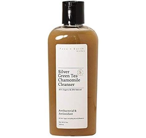 Amazon Com Colloidal Silver Acne Rosacea Soap With Green Tea