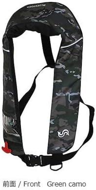 高階救命器具 ブルーストーム BSJ-2520RS 膨脹式ライフジャケット(水感知機能付き) スタンダードモデル 緑 camo