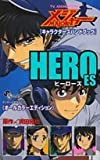 MAJOR「キャラクターズハンドブック」heroes―サンデー公式ガイド〈オールカラーエディション〉 T (少年サンデーコミックススペシャル)