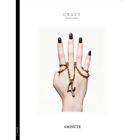 4Minute - [CRAZY] 2015 New Album CD Package