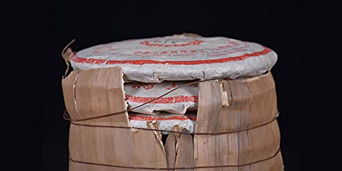Pu'er tea, tea, old tea, Pu'er, cooked tea, tea, seven cakes, tea, 2003 [Chinese tea, custom grade A, green Yinpu, cooked tea] Yunnan dry warehouse, stored in the ground, aroma, mellow and mellow [Yun by NanJie (Image #3)