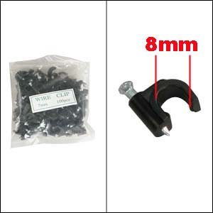 InstallerParts Nail-in Clip for RG6 Black 100pack