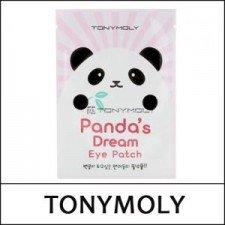 Panda's Dream Eye Patch (3pcs)