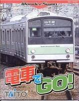 Densha de Go! (Japanese Import Video Game) [Wonderswan]
