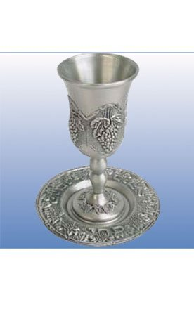 Pewter Coaster (Grapes Design Pewter Kiddush Cup on Base and matching Coaster by Karshi)