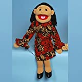 "Sunny Toys 28"" Hispanic Mom Full Body Puppet"