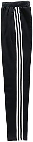 メンズ スウェット ジャージ 上下セット パジャマ ルームウェアセット 春秋 長袖 大きいサイズ スボーツ 通気 ゆったり オシャレ 男女兼用