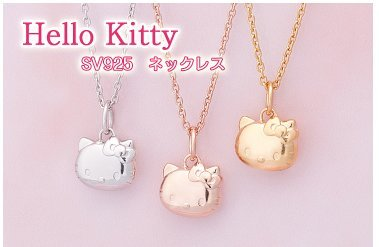 Hello Kitty official necklace Gold New by Hello Kitty