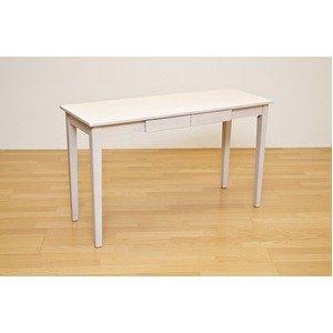木製テーブル 【長方形 120cm×45cm】 引出し2杯付き ホワイトウォッシュ 木目調 〔リビング/ダイニング/作業台〕 ds-1258290 B01JCOAK3Q