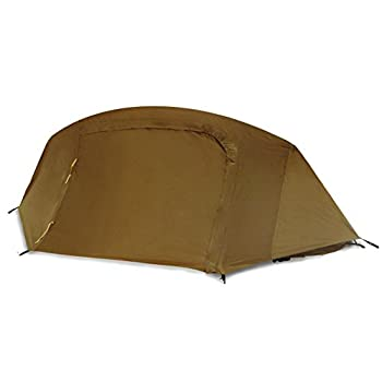 Image of Blinds Catoma Adventure Shelters EBNS (Enhanced BedNet System) Coyote Brown 64561F