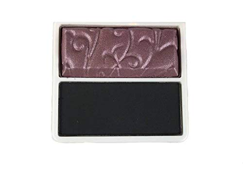 Limited Edition Younique Duet Eyeshadow TO THE SAME DEGREE - VIOLET PURPLE SHIMMER/MATTE MIDNIGHT BLACK