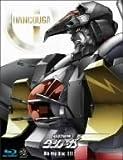 超獣機神 ダンクーガ Blu-ray Disc BOX 2