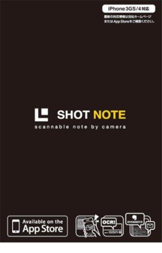キングジム 쇼트 노트 메모 패드 M 크기 9101 검정 / King Gym Shot Note Memo Pad M Size 9101 Black