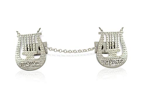 Unique Sterling Silver Tallit Clips Harp of David Shape Resembling Western Wall stones with the Hebrew words blessing to be wrapped in a tzitzit by Nadav ()