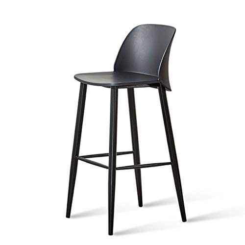 Curved Front Reception - Modern Minimalist Bar Chair Front Desk Chair Bar High Stool Nordic Creative Bar Stool Home Dining Chair 0706A (Color : Black)