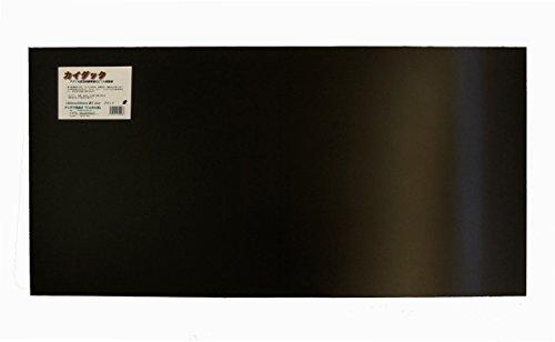 カイダック 1000mmx500mmx厚さ1mm ブラックの商品画像
