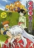 Inuyasha Season 6 Vol.2 [Japan Original] by Kappei Yamaguchi