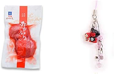 [2点セット] 飛騨山味屋 赤かぶら【小】(140g)・さるぼぼペアビーズストラップ 【ピンク】/縁結び・魔除け//