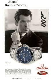 omega 007 - 9
