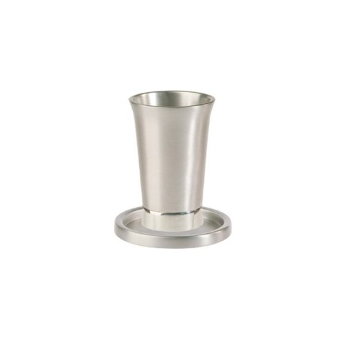 Yair Emanuel Silver Anodized Aluminum Kiddush Cup and Saucer
