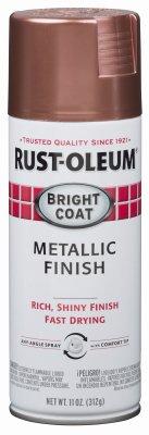 (RUST-OLEUM 331255 11 OZ Aerosol Rose Metallic Enamel)