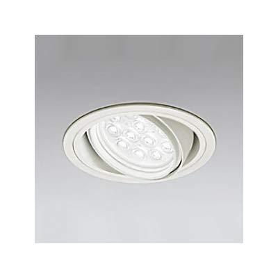 LEDユニバーサルダウンライト M形 φ125 HID35W形 LED12灯 配光角14°連続調光 オフホワイト 白色形 4000K B07S1QQQKH