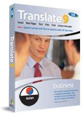 LEC Translate Asian Business