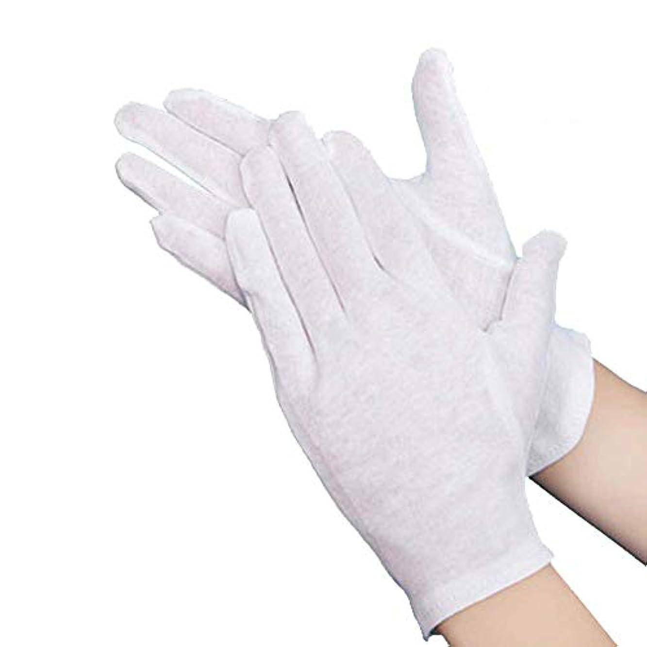 うまくいけば啓発する船尾10双組 S 綿手袋 ン手袋 通気性 コッ
