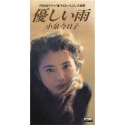 『雨の日に聴きたくなる』1990年代の懐かしソング動画リスト ...