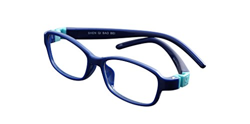 De Ding Kids Flexible Eyeglass Frames (dark ()