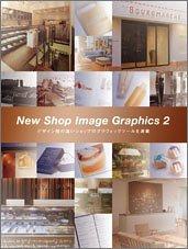 New Shop Image Graphics (No. 2)
