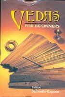 Vedas for Beginners