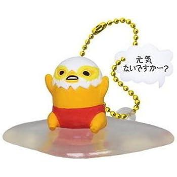 Amazon.com: Gudetama Swing mascota llavero # E ~ Kitchen ...