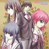 Tokimeki Memorial Only Love V.1