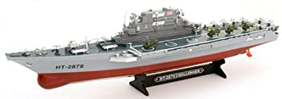 Challenger Aircraft Carrier RC Electric RTR Remote Control Boat