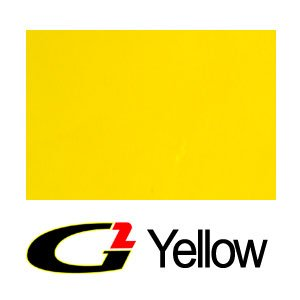 G2 High Heat Temperature Engine Paint Kit system Set Yellow Made in the USA by G2 (Image #2)