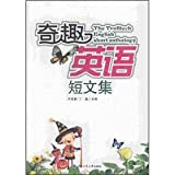 Trolltech English short anthology(Chinese Edition)